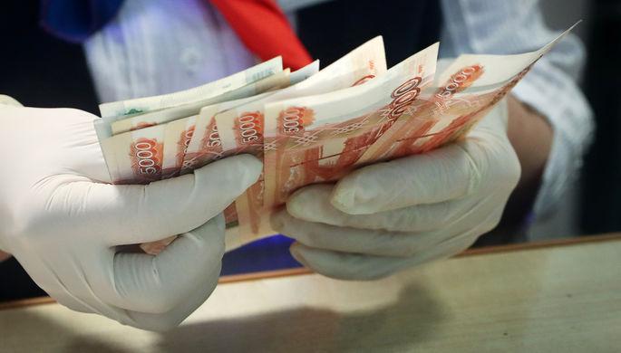 Все пропало: на что рассчитывать вкладчикам лопнувших банков