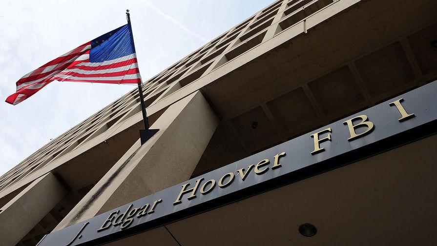 Экс-сотрудник ФБР признался в подлоге по «российскому делу»