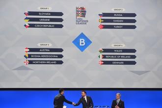 Церемония жеребьевки Лиги наций УЕФА в швейцарской Лозанне.