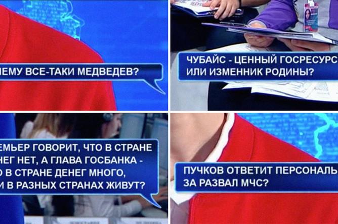 Вопросы про чиновников во время трансляции «прямой линии» с Владимиром Путиным, 7 июня 2018 года