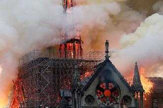 Пожар в соборе Нотр-Дам-де-Пари в Париже, 15 апреля 2019 года