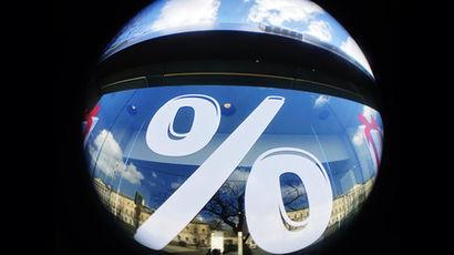 московский кредитный банк в спб вклады кредит онлайн физ лицам