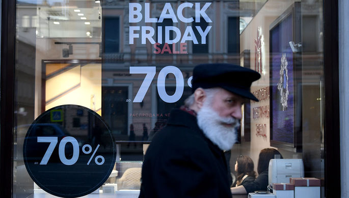 Изобилие акций: нужна ли россиянам «черная пятница»