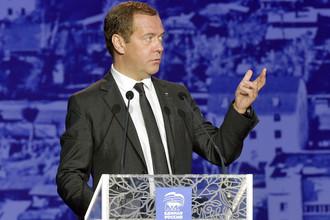 Премьер-министр РФ Дмитрий Медведев во время выступления на форуме «Городская среда» партии «Единая Россия», 24 июля 2017 года