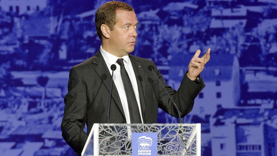 Медведев: российский бизнес сталкивается с нечестными приемами