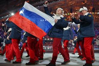 Представители России на церемонии открытия зимних Олимпийских игр в Сочи