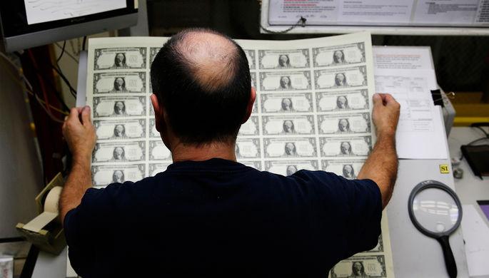 Спрятали в банках: в США обнаружили пропажу $1,5 трлн
