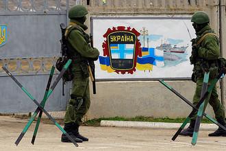 Солдаты без опознавательных знаков около украинской военной части в Крыму, 2 марта 2014 года