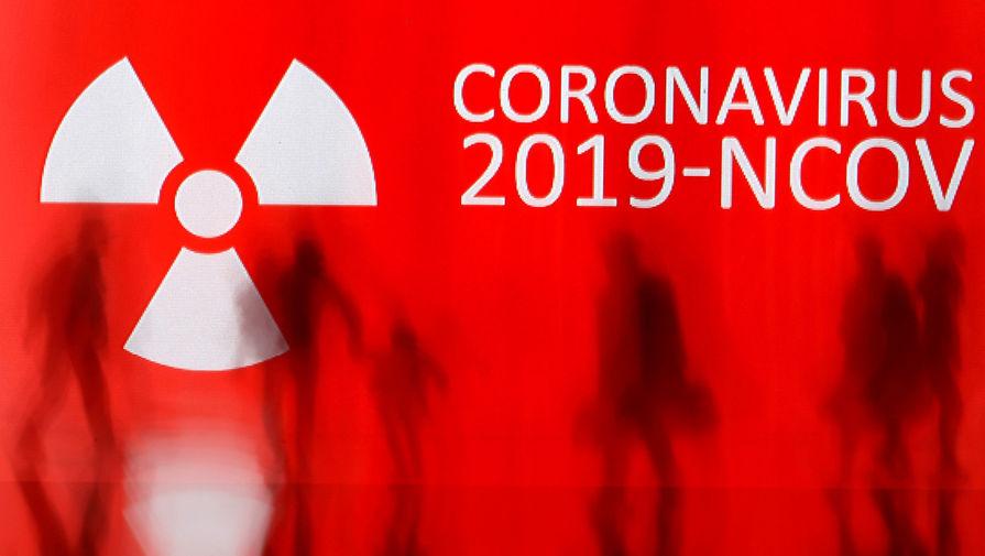 «Утечка из лаборатории»: в Британии проверяют версии о коронавирусе