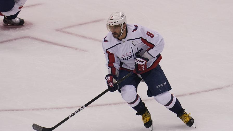 """""""Вашингтон Кэпиталз"""" обыграл """"Бостон"""" и попал на """"Нью-Йорк Айлендерс"""" в плей-офф НХЛ"""