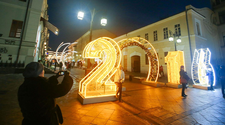 Площадки фестиваля