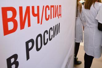 Необъявленная эпидемия: в России растет число носителей ВИЧ