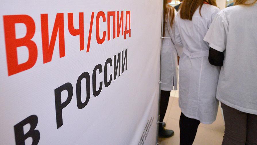 От ВИЧ стали умирать чаще в России