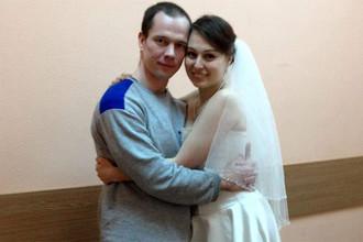 Ильдар Дадин с супругой после регистрации брака