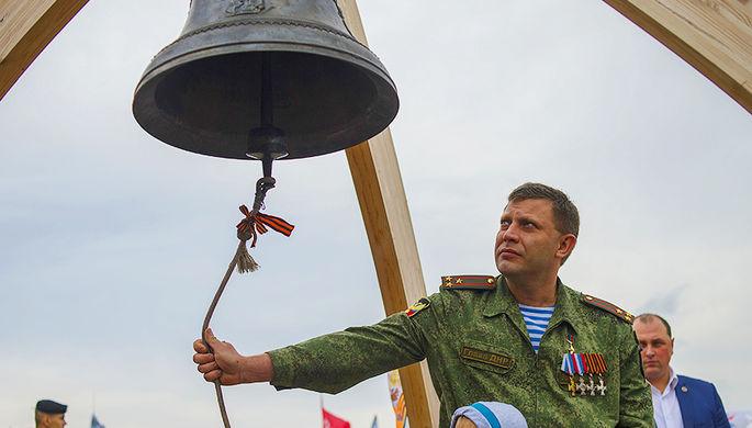Глава ДНР Александр Захарченко на мероприятии в честь Дня освобождения Донбасса от фашистских захватчиков у мемориала на кургане Саур-Могила в Донецкой области, 7 сентября 2015 года