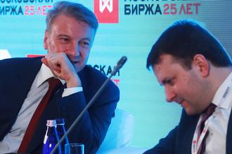 Президент, председатель правления Сбербанка РФ Герман Греф и министр экономического развития РФ Максим Орешкин