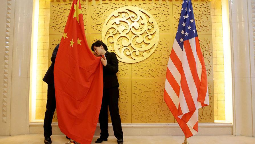 FT сообщила о росте риска валютной войны США и Китая