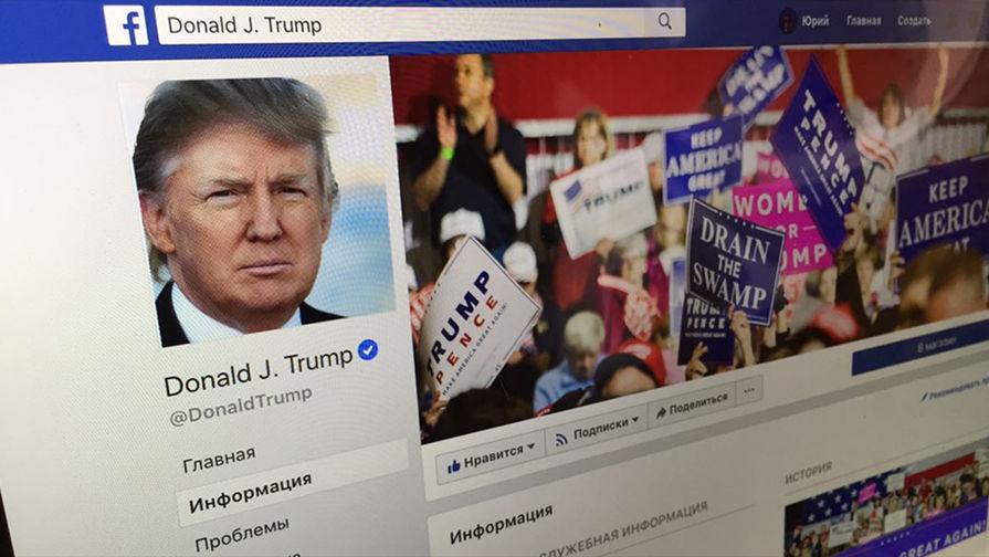 Конец свободы слова? Что произошло с американской демократией