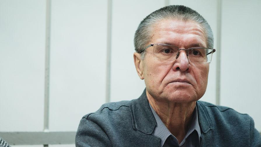 Во ФСИН опровергли сообщения о VIP-камере Алексея Улюкаева