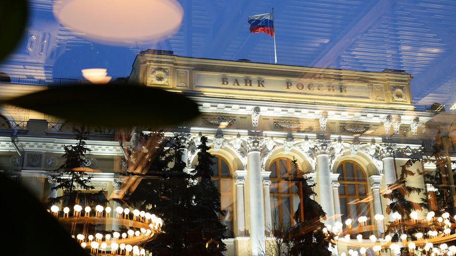 Банк России ожидает нового оттока вкладов