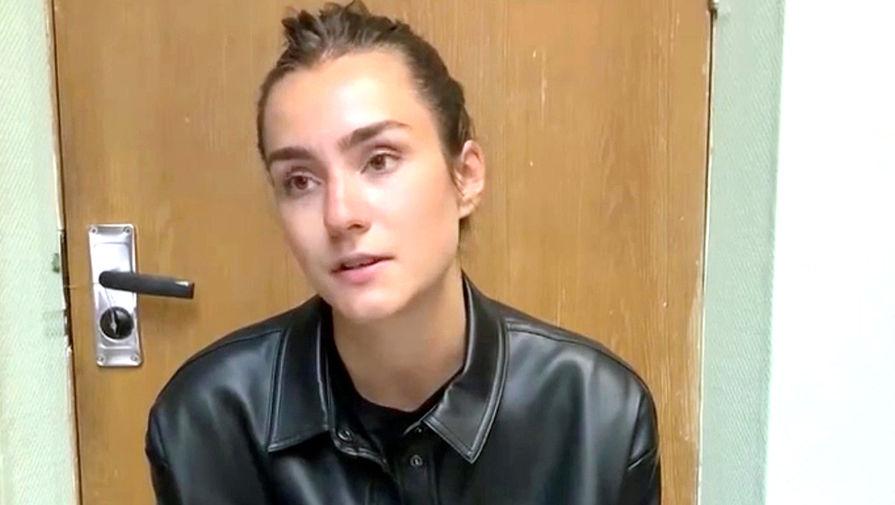 София Сапега