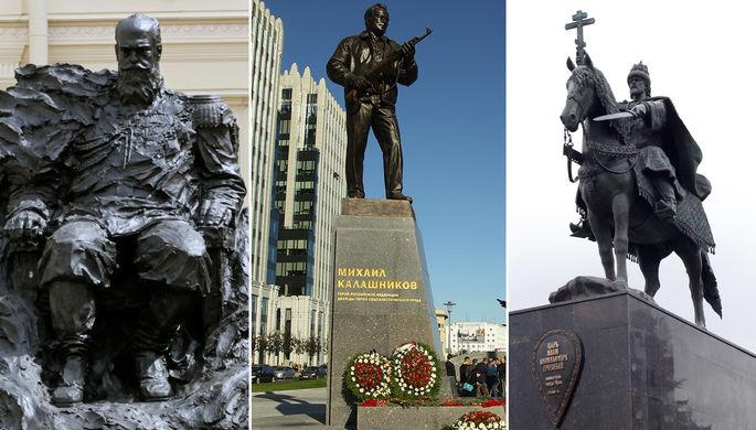 Александр III, Калашников, Иван Грозный: какие ляпы находят на памятниках