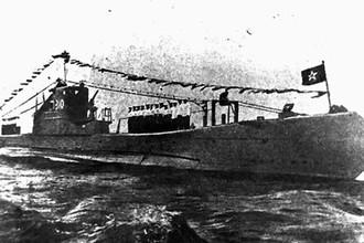 «Окунь» на дне: найдена гроза нацистских кораблей