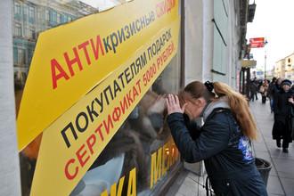 Министерства состязаются в экономическом пессимизме