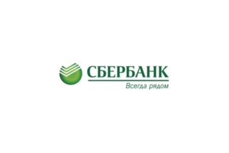Минимальный размер депозита от 10000 рублей Сбербанк России.