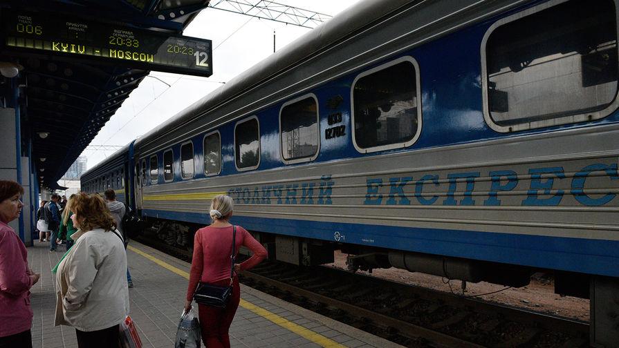 Гройсман сделал заявление по разрыву железнодорожного сообщения с Россией