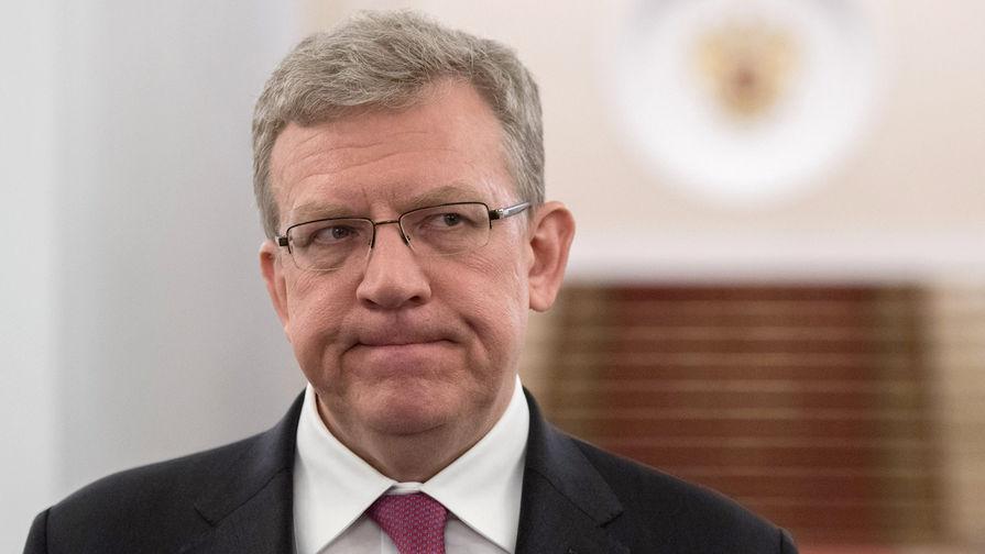 Кудрин обозначил для нового правительства три главные задачи на два года
