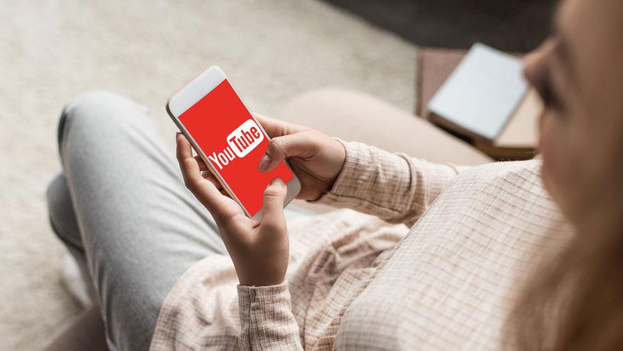 В Госдуме оценили возможность замедления YouTube