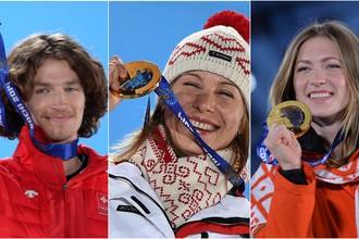 Швейцарский сноубордист Юрий Подладчиков, словацкая биатлонистка Анастасия Кузьмина и белорусская биатлонистка Дарья Домрачева (слева направо)