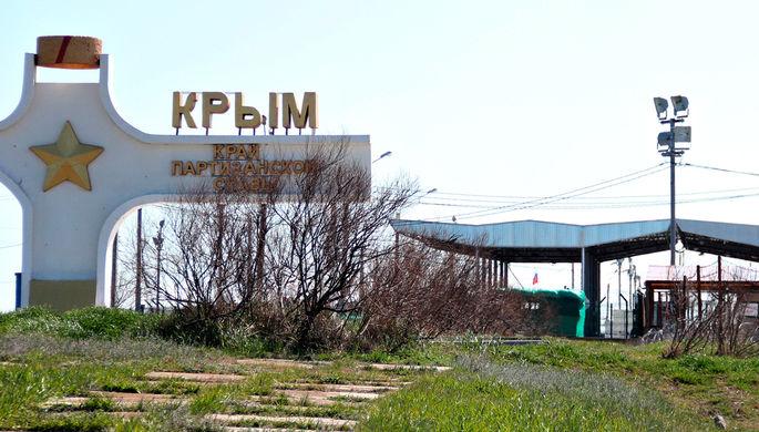 Плохая сделка Украины: в Раде предупредили о готовности Китая признать Крым