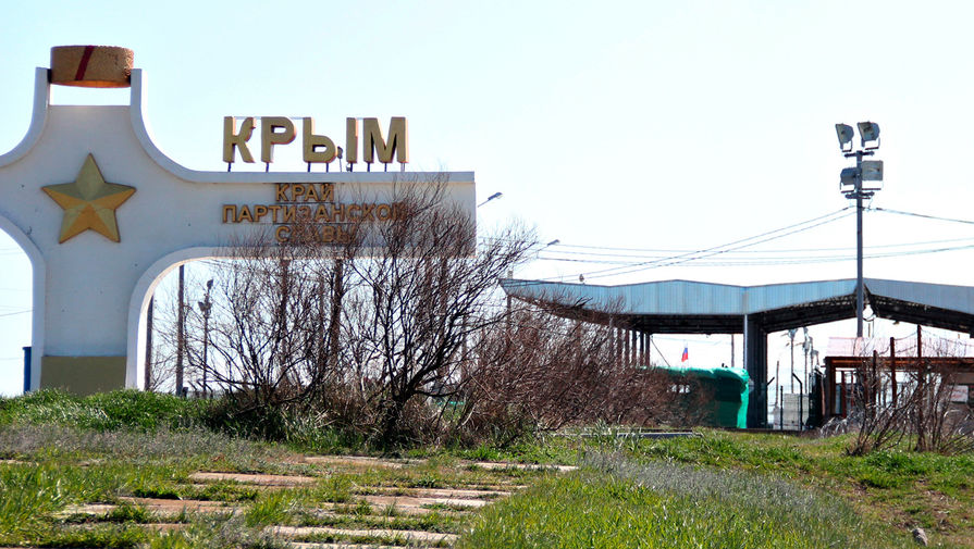 Самолеты НАТО провели разведку вблизи Крыма