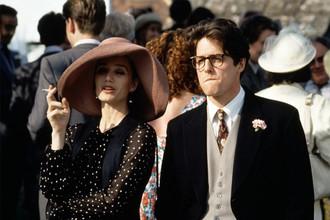 «Четыре свадьбы и одни похороны» (1994)