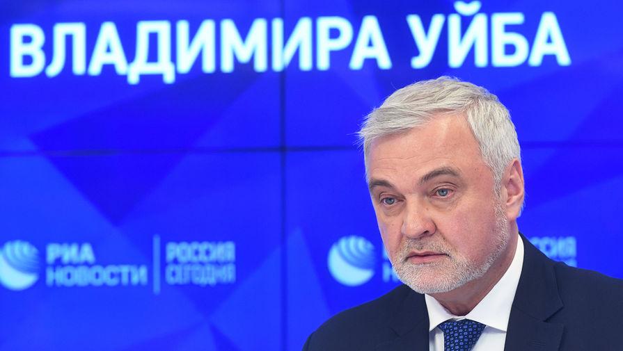 Глава республики Коми Владимир Уйба