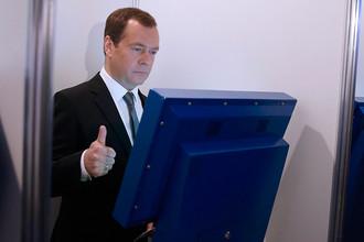Премьер-министр РФ Дмитрий Медведев на XVI съезде Всероссийской политической партии «Единая Россия», 22 января 2017 года