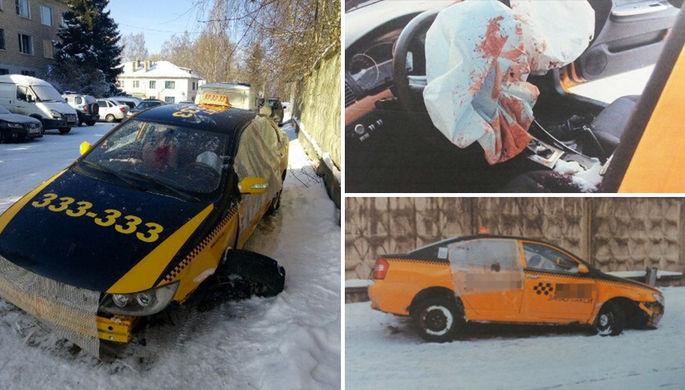 Номерок на тот свет: клиент убил таксиста и замерз в лесу