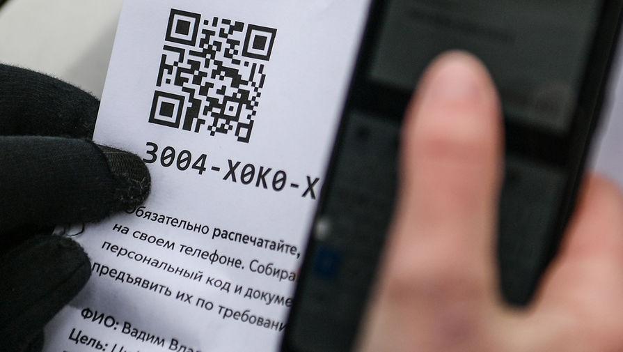 Собянин предложил ввести цифровые пропуска по всей России