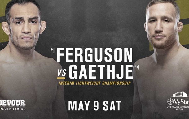 Тони Фергюсон против Джастина Гэтжи — главный бой UFC 249