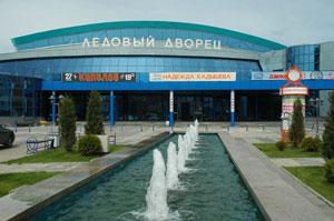 Ледовый дворец спортивного комплекса «Дмитров»