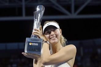 Мария Шарапова начала год с титула на кортах в Брисбене
