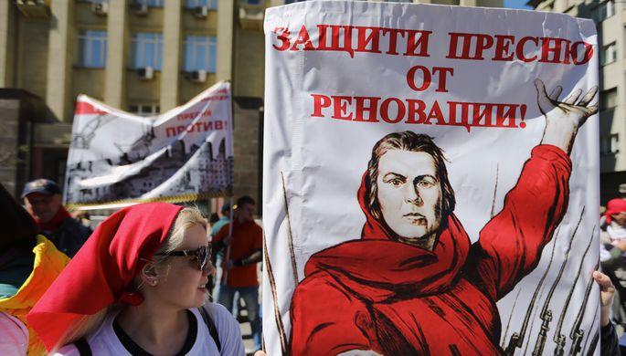 Москва несносная