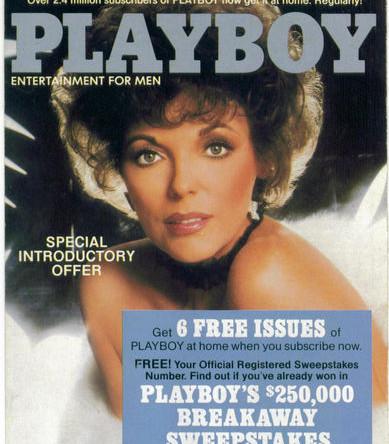 Джоан Коллинз на обложке журнала Playboy