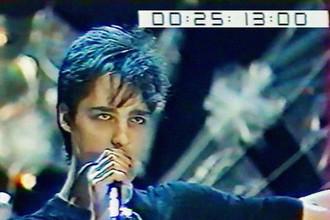 Кадр из архивного видео со страницы Юрия Шатунова «ВКонтакте»