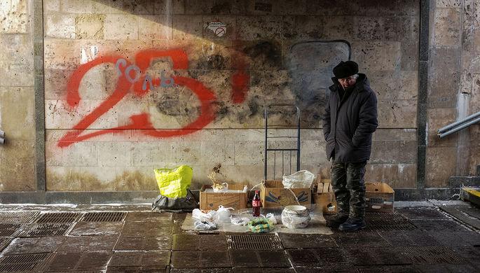 Виноват майдан: на Украине объяснили нищету