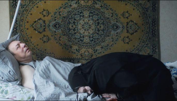 Кадр из фильма «Конференция» (2020)