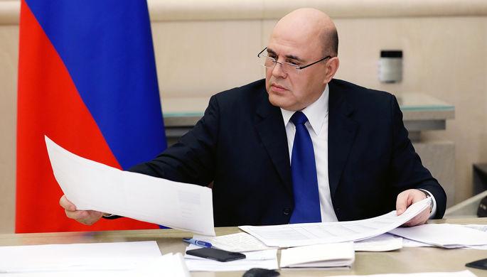 «Это ротационный процесс»: зачем России 10-й вице-премьер
