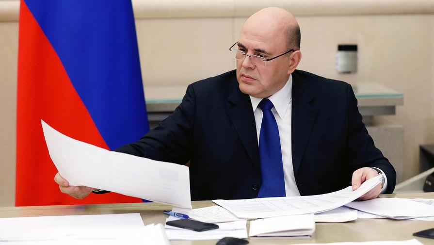 Мишустин и вице-президент Турции обсудили борьбу с COVID-19